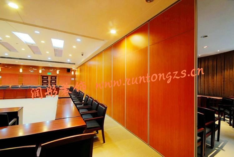 会议室移动隔墙